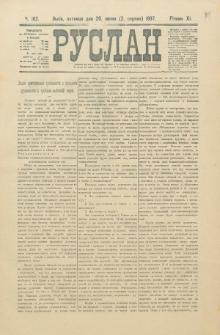 Ruslan. R. 11, č. 162 (1907)