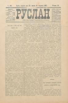 Ruslan. R. 11, č. 164 (1907)