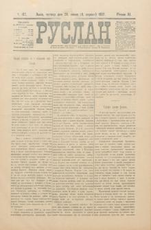 Ruslan. R. 11, č. 167 (1907)