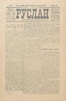Ruslan. R. 11, č. 170 (1907)
