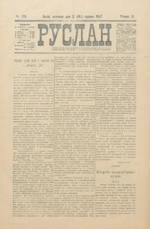 Ruslan. R. 11, č. 174 (1907)