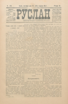 Ruslan. R. 11, č. 179 (1907)