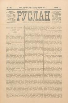 Ruslan. R. 11, č. 180 (1907)