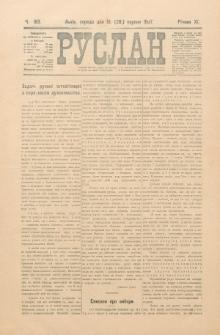 Ruslan. R. 11, č. 183 (1907)