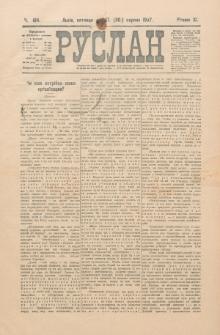 Ruslan. R. 11, č. 184 (1907)