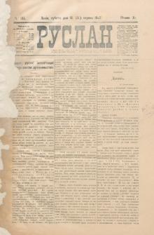 Ruslan. R. 11, č. 185 (1907)