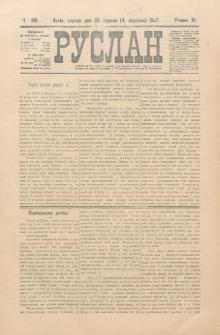 Ruslan. R. 11, č. 188 (1907)