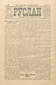 Ruslan. R. 11, č. 198 (1907)