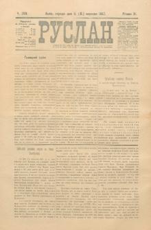 Ruslan. R. 11, č. 200 (1907)