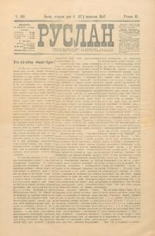 Ruslan. R. 11, č. 199 (1907)