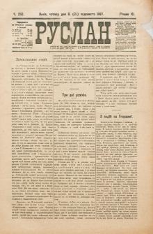 Ruslan. R. 11, č. 252 (1907)