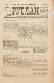 Ruslan. R. 11, č. 253 (1907)