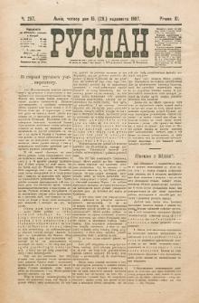 Ruslan. R. 11, č. 257 (1907)