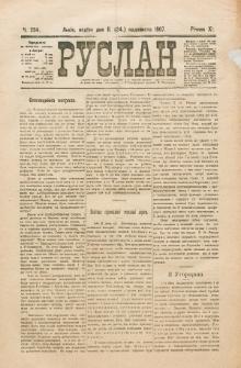 Ruslan. R. 11, č. 254 (1907)