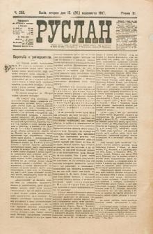 Ruslan. R. 11, č. 255 (1907)