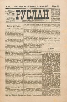Ruslan. R. 11, č. 261 (1907)