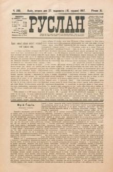 Ruslan. R. 11, č. 266 (1907)