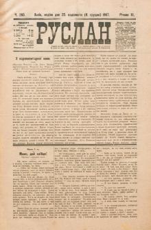 Ruslan. R. 11, č. 265 (1907)