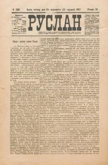 Ruslan. R. 11, č. 268 (1907)