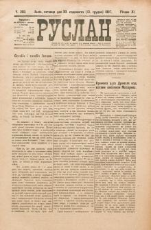 Ruslan. R. 11, č. 269 (1907)