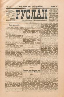 Ruslan. R. 11, č. 271 (1907)