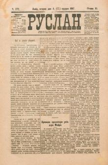 Ruslan. R. 11, č. 272 (1907)