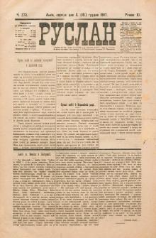 Ruslan. R. 11, č. 273 (1907)