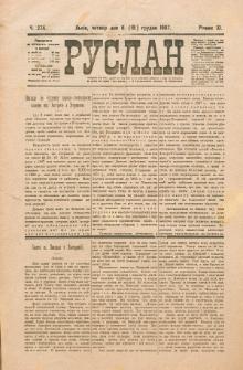 Ruslan. R. 11, č. 274 (1907)