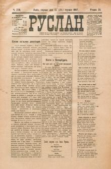 Ruslan. R. 11, č. 278 (1907)