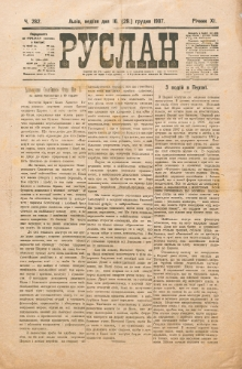 Ruslan. R. 11, č. 282 (1907)