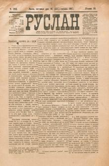 Ruslan. R. 11, č. 280 (1907)
