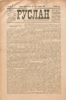 Ruslan. R. 11, č. 281 (1907)