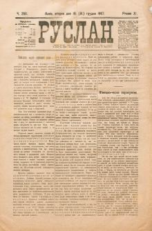 Ruslan. R. 11, č. 283 (1907)