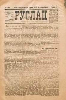 Ruslan. R. 11, č. 291 (1907/1908)