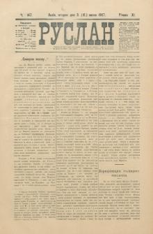 Ruslan. R. 11, č. 147 (1907)