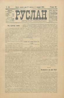 Ruslan. R. 12, č. 39 (1908)