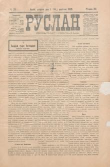 Ruslan. R. 12, č. 75 (1908)