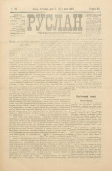 Ruslan. R. 12, č. 99 (1908)