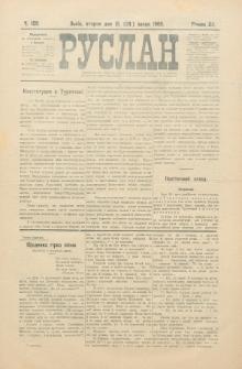 Ruslan. R. 12, č. 159 (1908)
