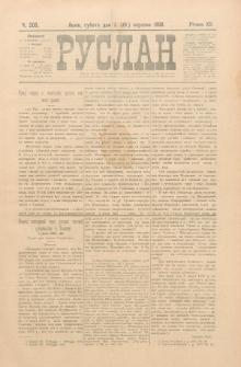 Ruslan. R. 12, č. 203 (1908)