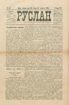 Ruslan. R. 13, č. 17 (1909)
