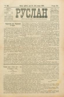 Ruslan. R. 13, č. 159 (1909)
