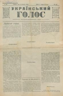 Ukraïnsʹkij Golos : polìtično-ekonomìčnij org̀an. Rìk 3, č. 41 (1921)