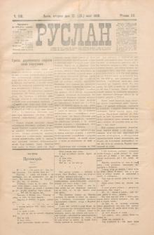 Ruslan. R. 12, č. 108 (1908)
