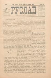 Ruslan. R. 12, č. 123 (1908)