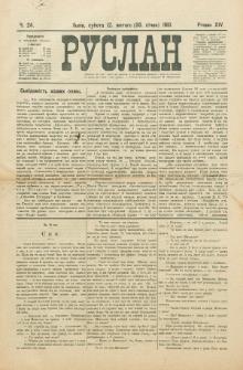 Ruslan. R. 14, č. 24 (1910)