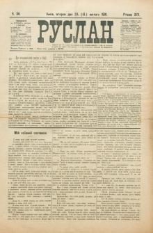 Ruslan. R. 14, č. 36 (1910)