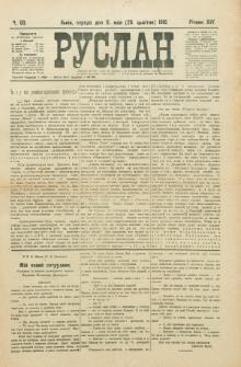Ruslan. R. 14, č. 93 (1910)