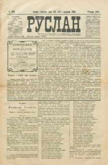 Ruslan. R. 14, č. 281 (1910)