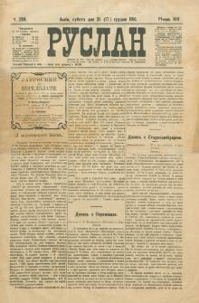Ruslan. R. 14, č. 284 (1910)